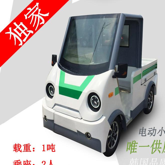 韩国品质 纯电动农用小货车