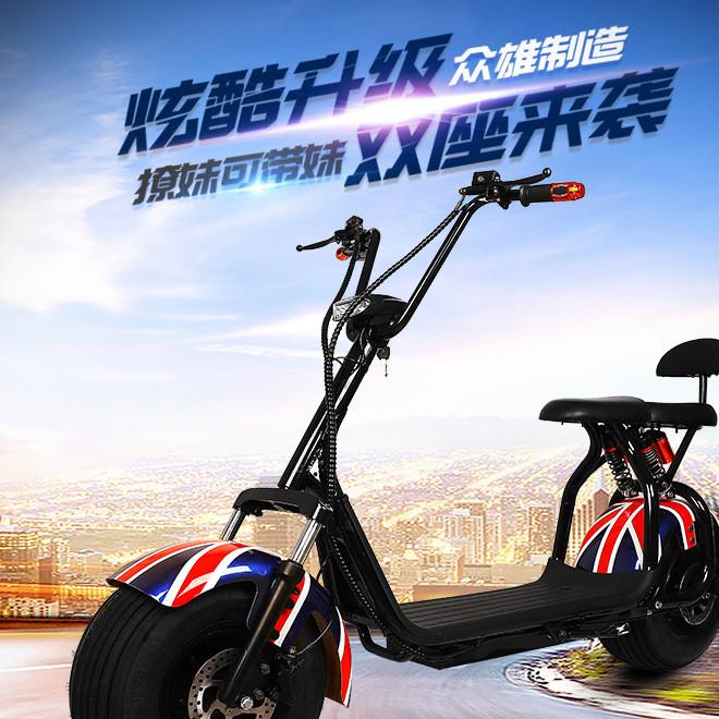 大小哈雷电动车 炫酷电动摩托车代步车 双座哈雷车两轮电瓶车