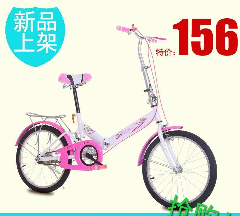厂家直销20寸折叠自行车女式成人学生儿童减震公路旅行自行车批发