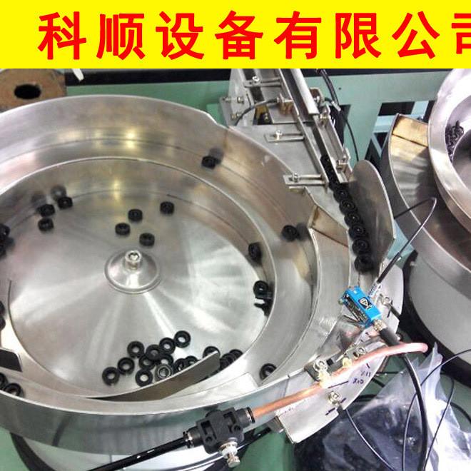 研发生产各类检测振动盘 五金电子医疗食品包装震动盘