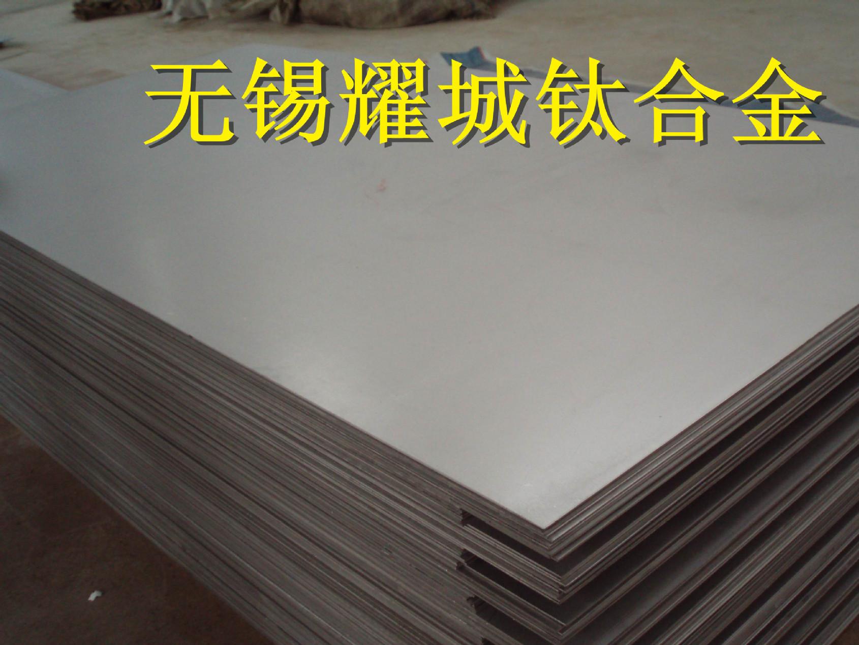 富锦钛板TA1TA306钛钛法兰钛管钛丝钛棒钛螺丝钛弯头钛阀门钛合金