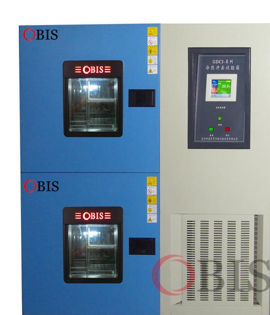 厂家直销 OBIS冷热冲击箱上下式GDCJ-500L温度范围可选定