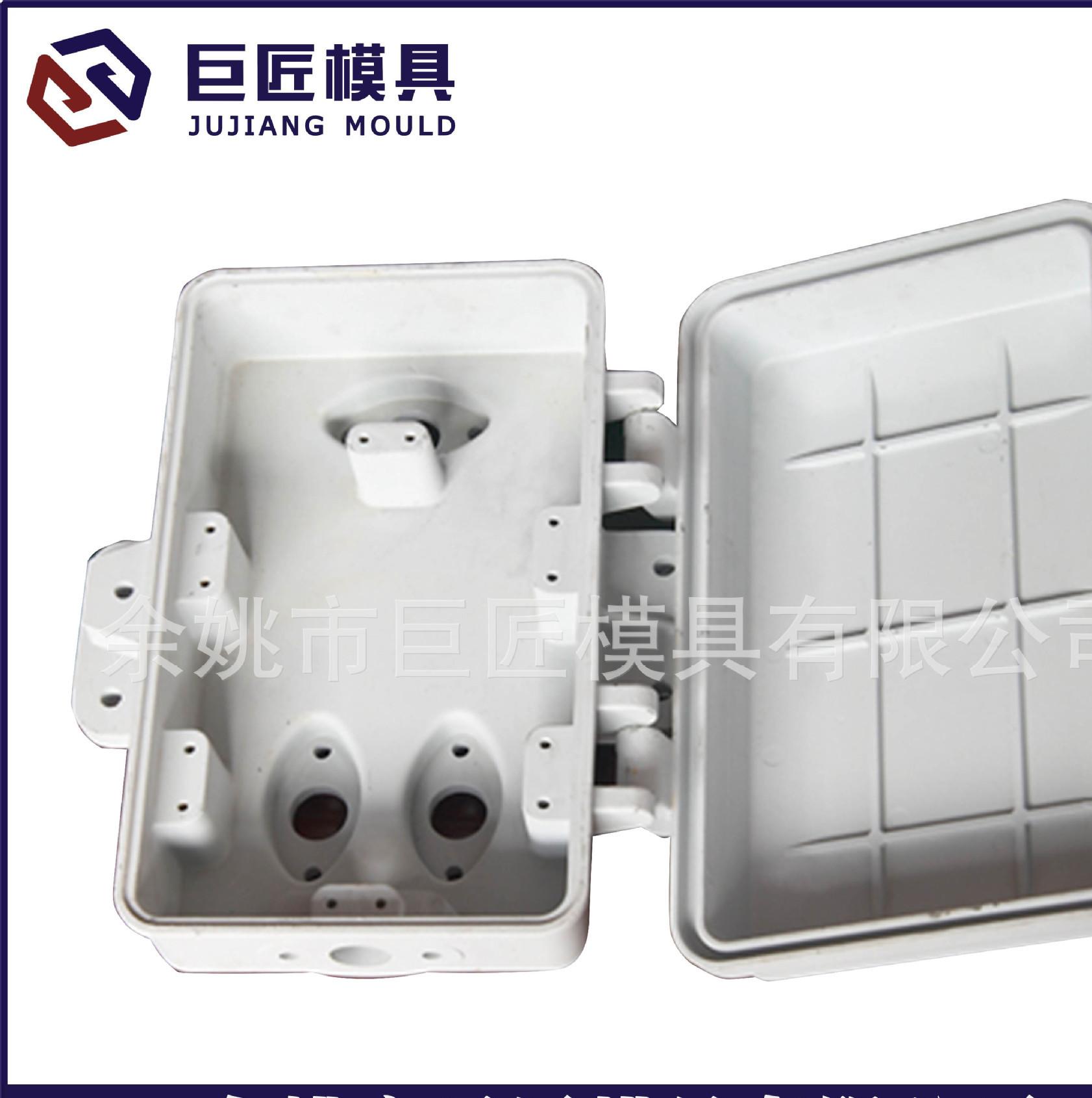 提供优质SMC电缆光钎箱模具 电力设备电线槽模具 电缆槽盖板模具