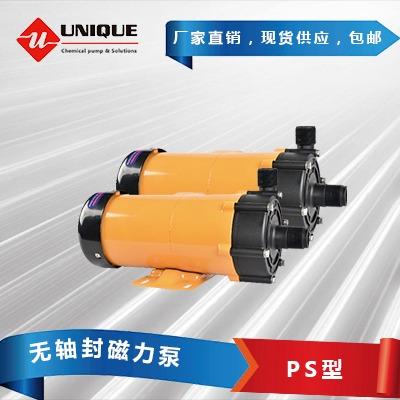 PS型 西安君昊天诚-无轴磁力泵