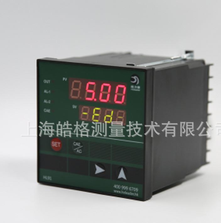 厂家直销 HG-X100/200C型智能数字双显示仪表 整机体积小
