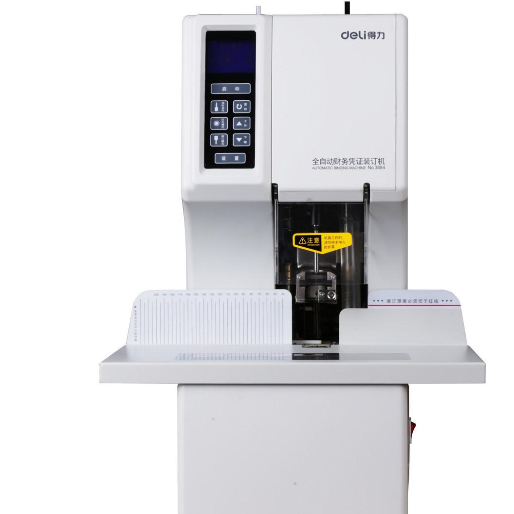 得力3884全自动装订机财务凭证装订机电动打孔机热熔胶铆管机