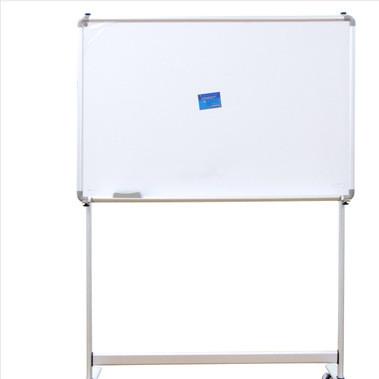 富尼TP-152白板架 自由调节高度适合各种尺寸白板可调节斜度
