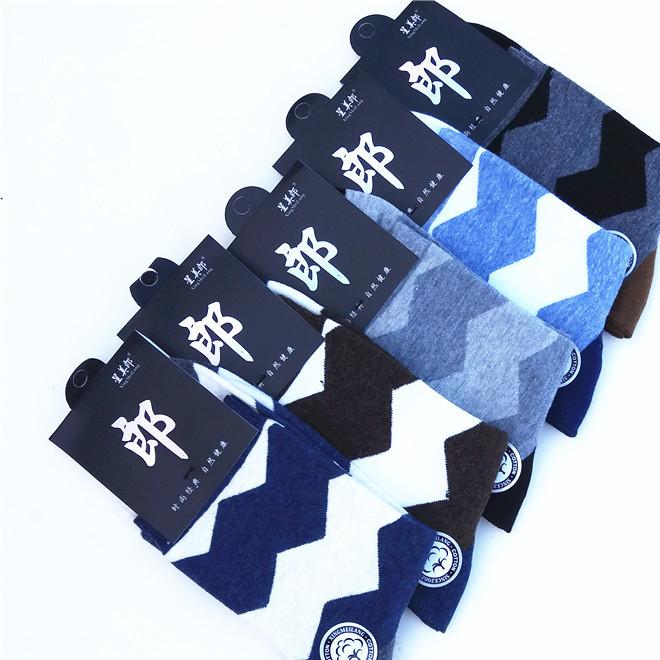 男士船袜 低帮浅口日系格子休闲潮男棉短筒袜子 2款链接