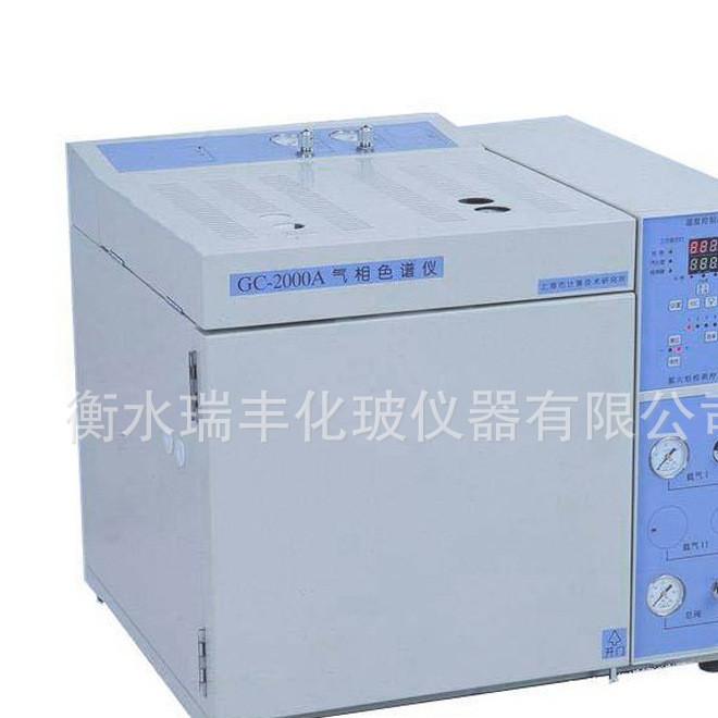 厂家供应科研及常规分析气象色谱仪灵敏度高分离手段高简便快速