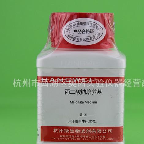 杭州微生物 M0078 丙二酸钠培养基 100g