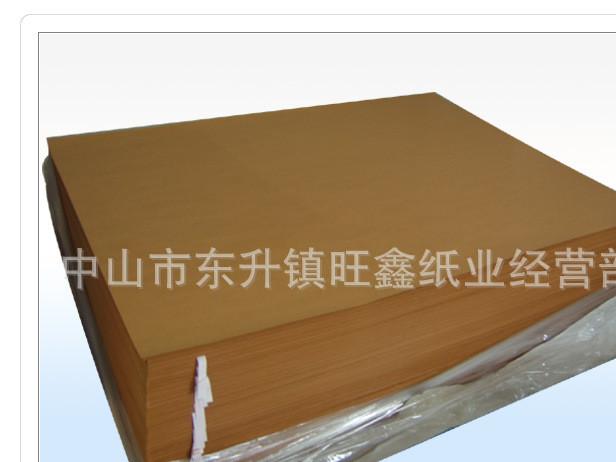 批发供应牛皮包装纸礼品纸灰板纸