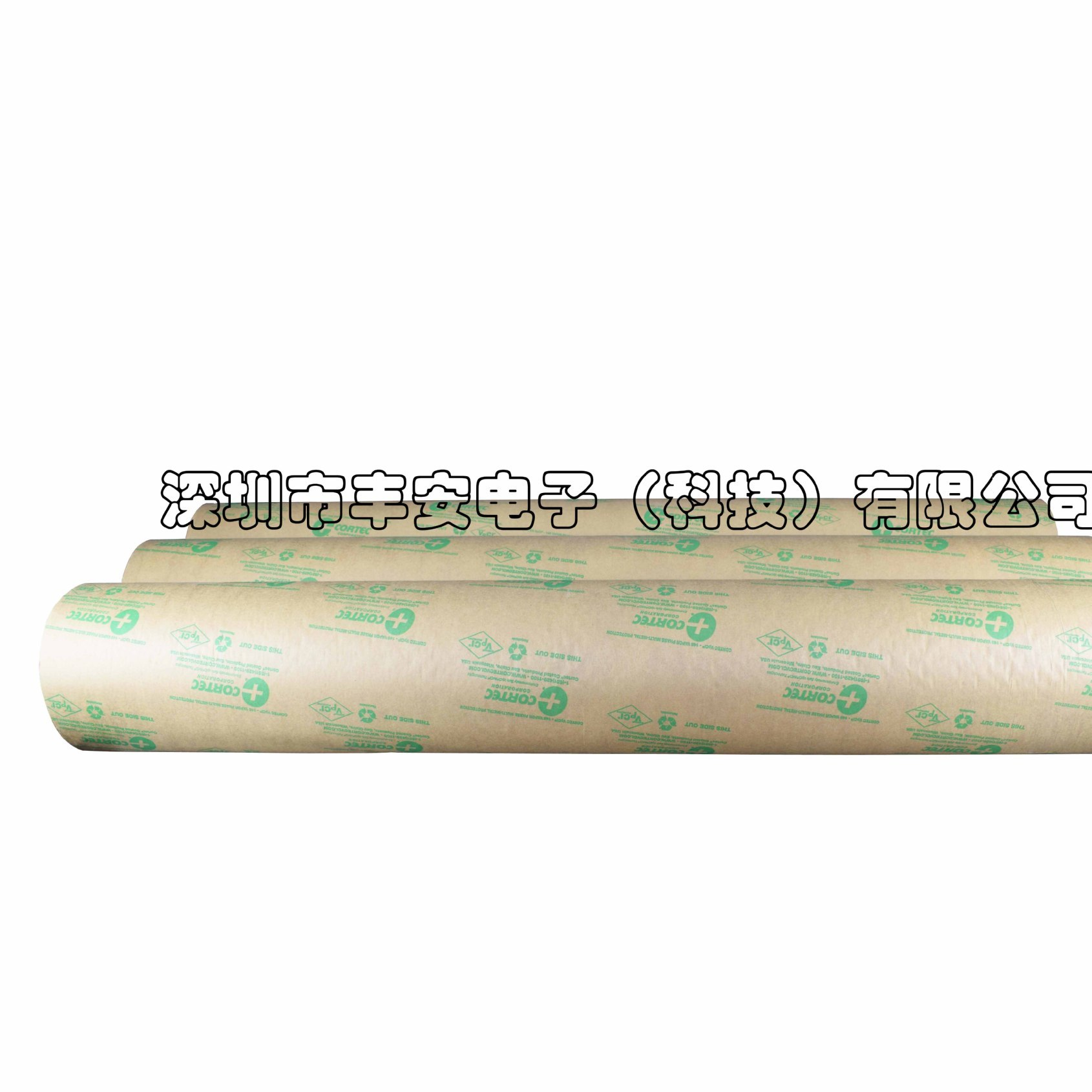 深圳丰安电子供应批发原装美国CORTEC VPCI-146气相防锈纸
