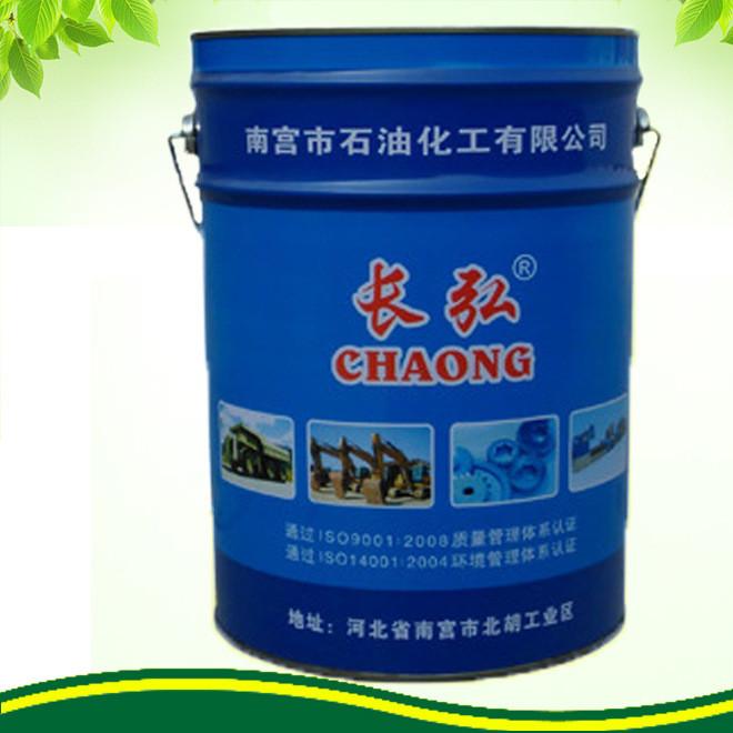 生产厂家 长弘半合成水溶性环保切削液 金属加工微乳切削油