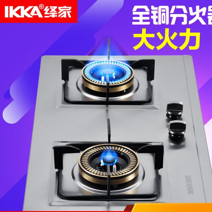 家用猛火不锈钢煤气灶液化气炉具嵌入式燃气灶天然气灶具爆炒双灶