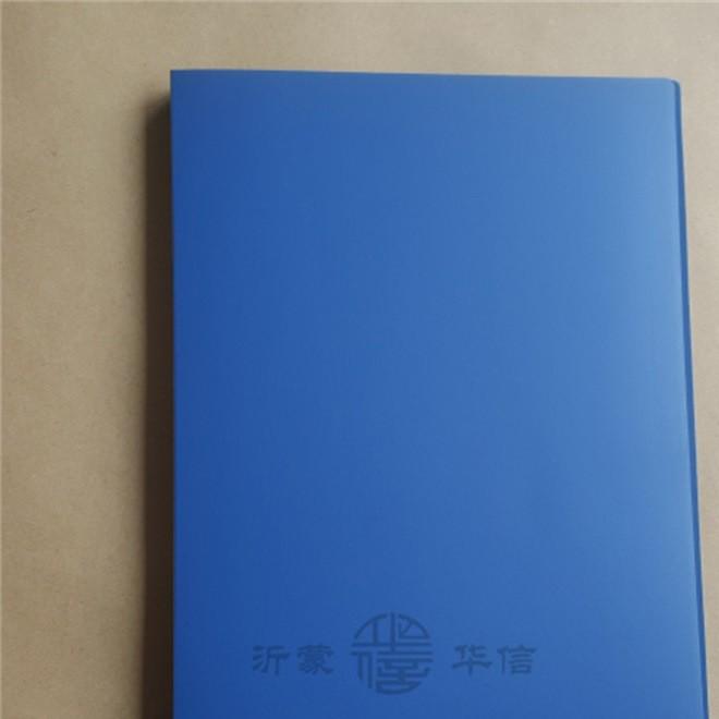 鑫腾达 A4塑料文件夹 228强力短双夹 12开资料档案整理夹投标书夹