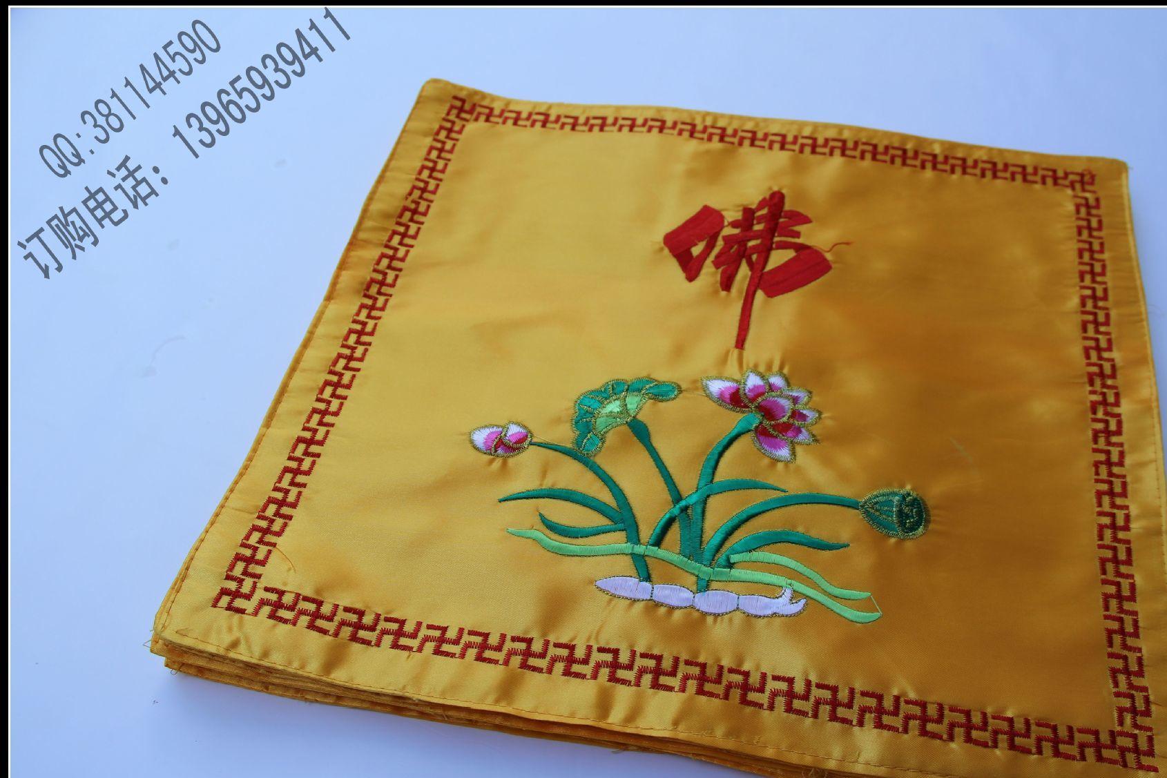 道教绣花定制定做 小莲花佛字盖经布 包经布 佛像擦金身布台布