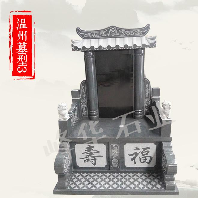 厂家直销传统型墓碑石材屋面福寿古典风格精致雕工墓碑