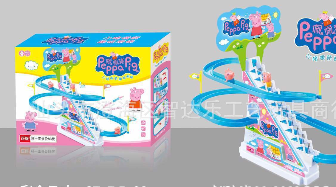 电动轨道带音乐 粉红小猪佩佩滑梯旋转轨道 儿童益智玩具