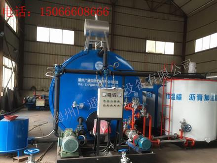 中国优质DLG系列导热油式沥青加温罐厂-广通筑路