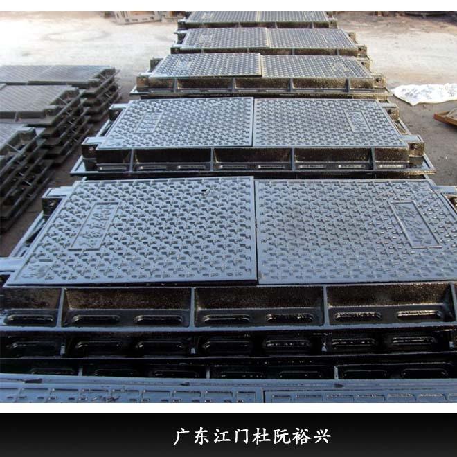 江门直销球墨铸铁电力井盖1200800,尺寸接受定做