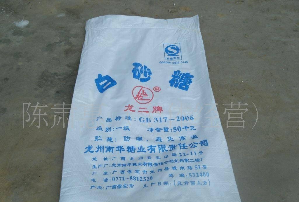 大量供应广西白糖袋