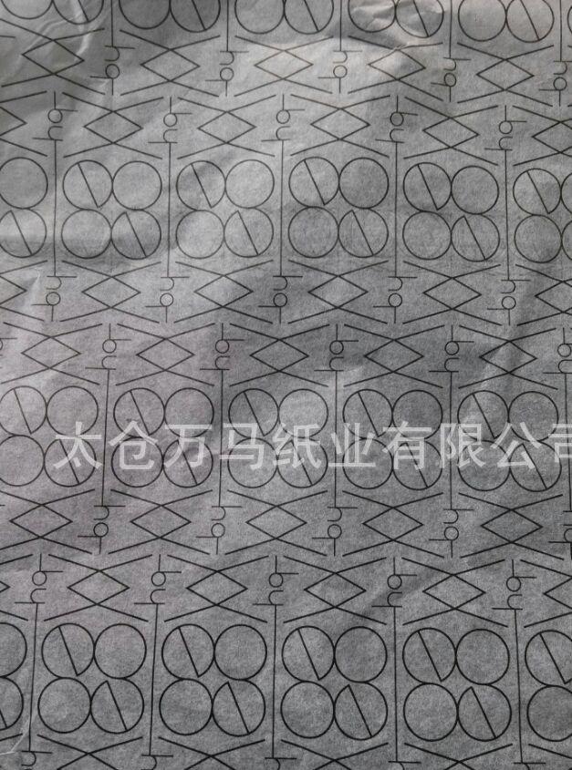 玻璃纸、拷贝纸,半透明低克重、薄纸印刷分切