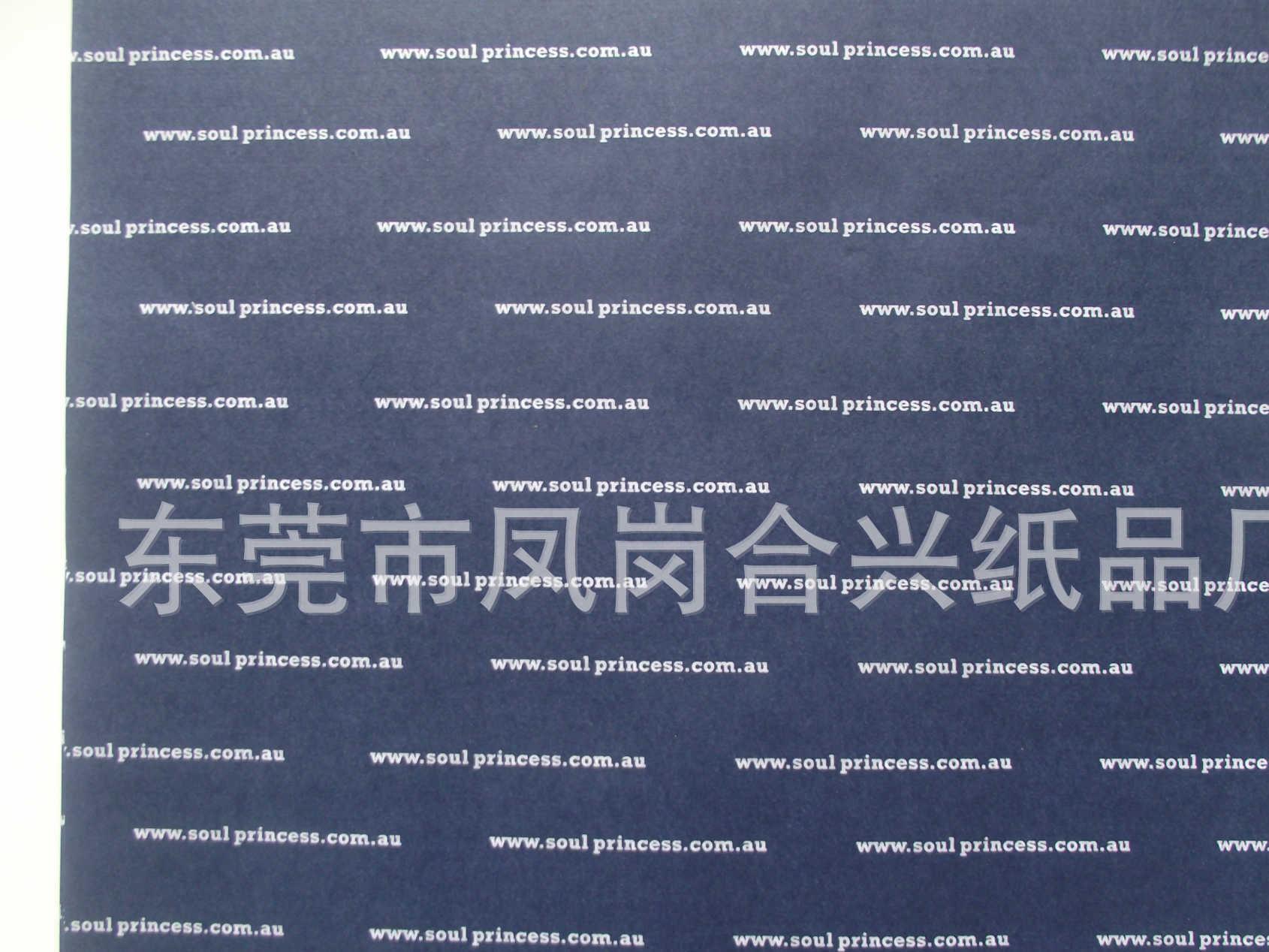 卷筒拷贝纸 印刷各种拷贝包装纸