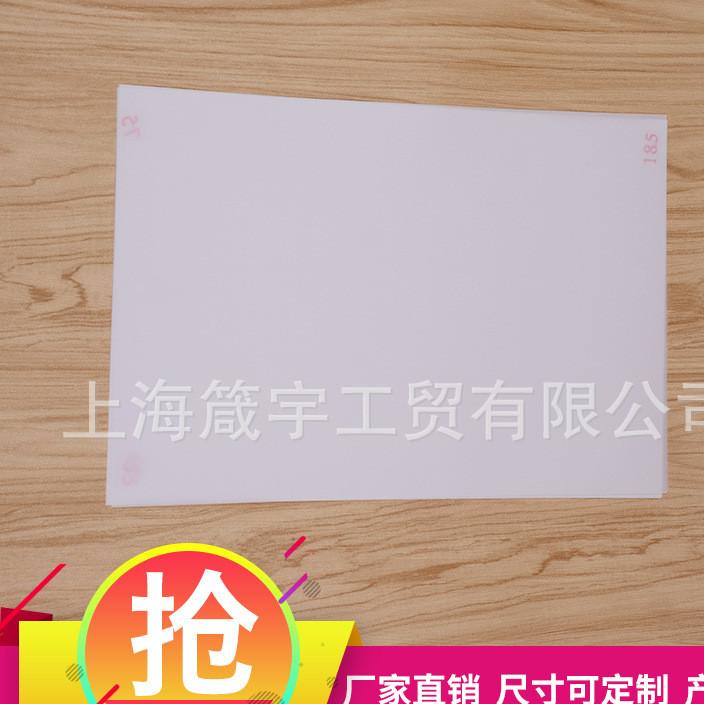 硫酸纸描图纸绘图纸制版转印纸透明练字临摹纸马克笔纸尺寸可定制