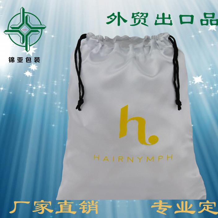 厂家直销色丁布束口袋绸布收纳袋饰品袋可加logo厂家专业定做批发