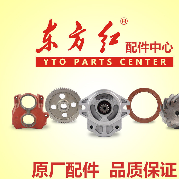 中国一拖官方销售东方红农用拖拉机柴油机农机配件