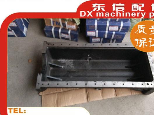 洛阳一拖东方红柴油发动机配件4缸改6缸油底壳,适合东方红轮拖