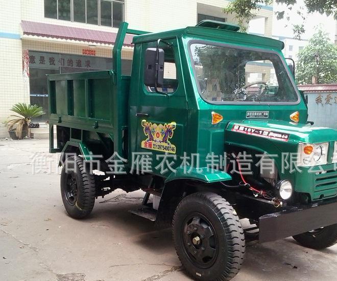 衡阳金雁农机制造厂定制大型货车工程自卸系列货车-101