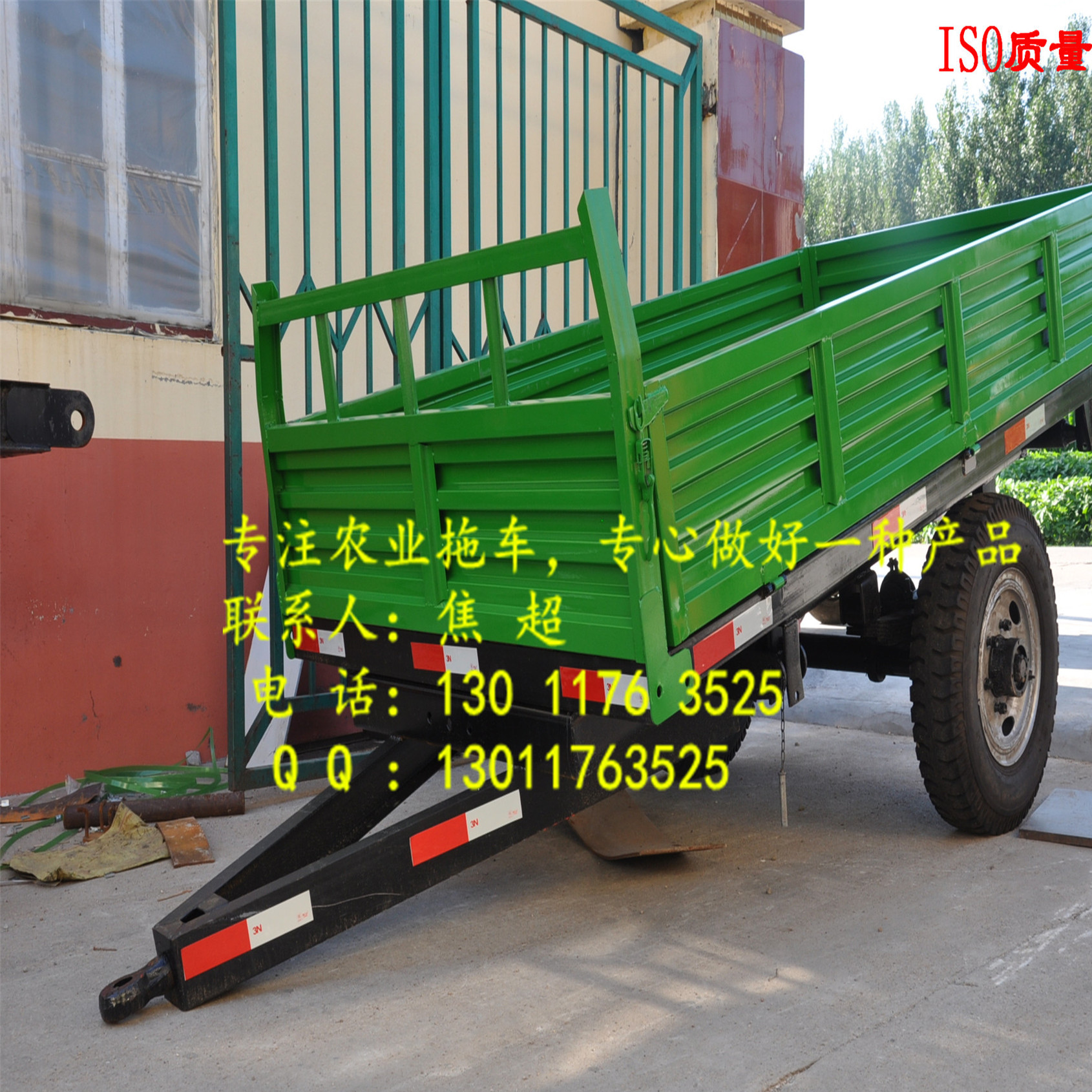 申总3吨农用拖车斗 尺寸容积粮食省事