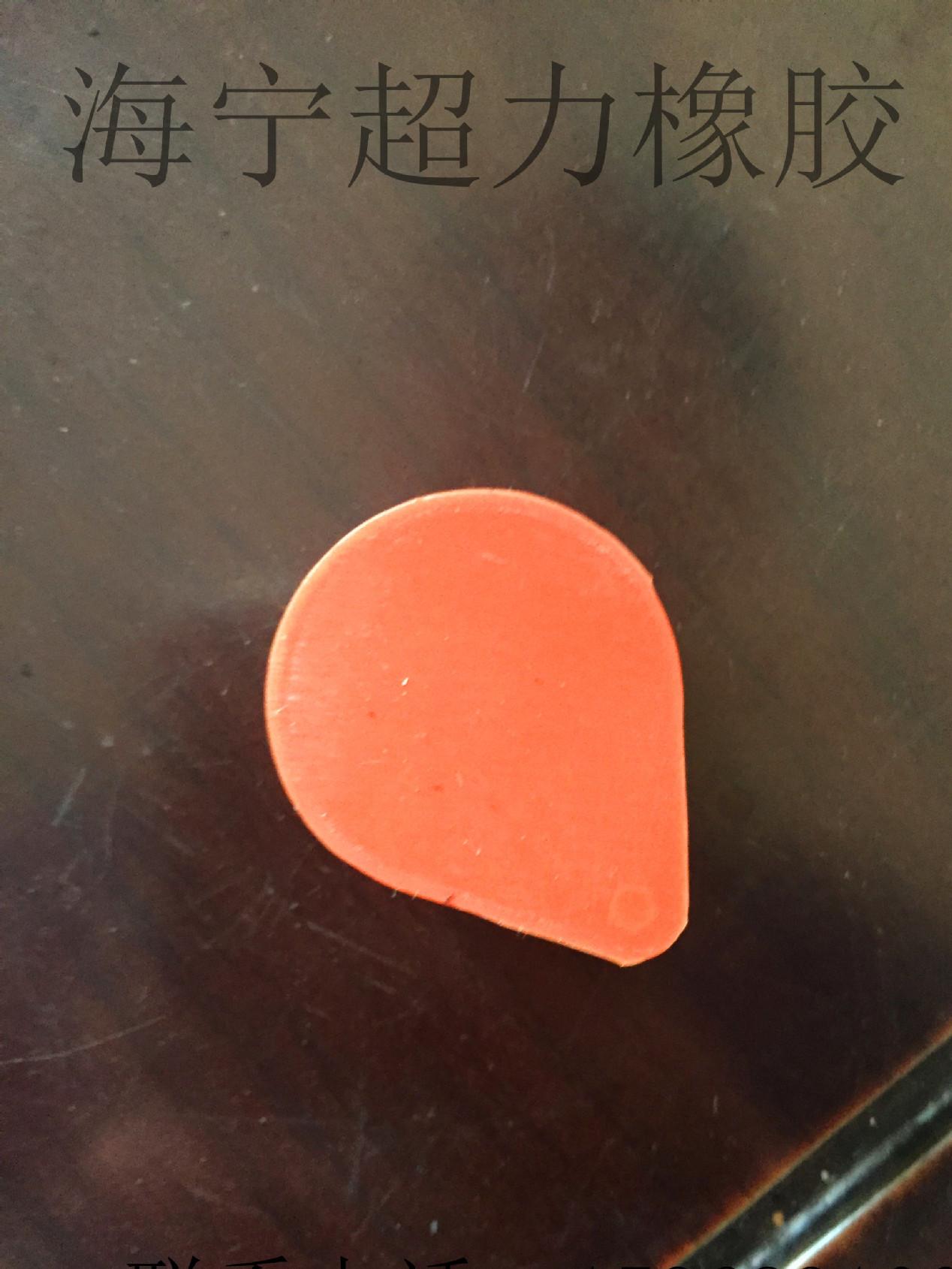 直销红色硅胶塞子 穿线硅胶堵头