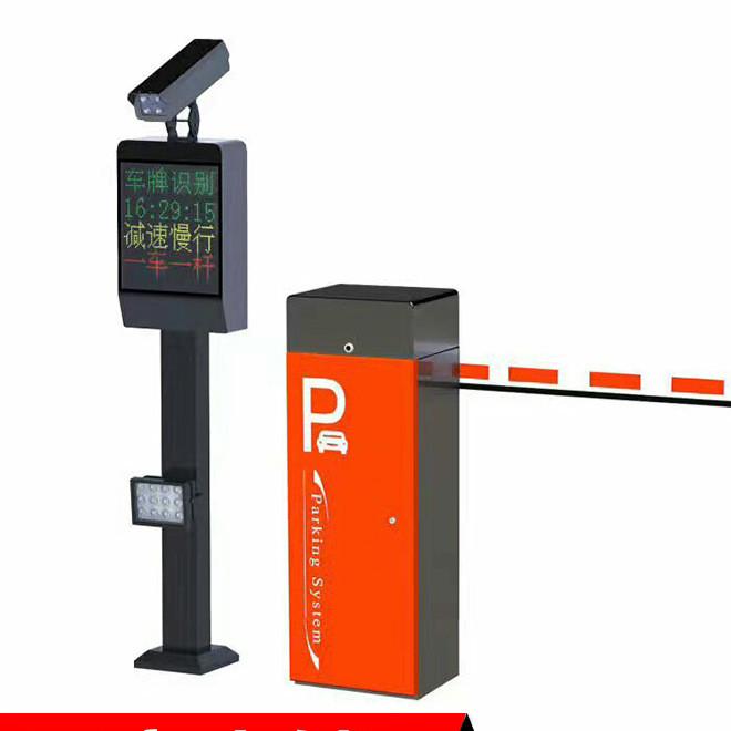 小区智能停车场电动栅栏杆道闸车牌识别系统一体机车牌识别系统