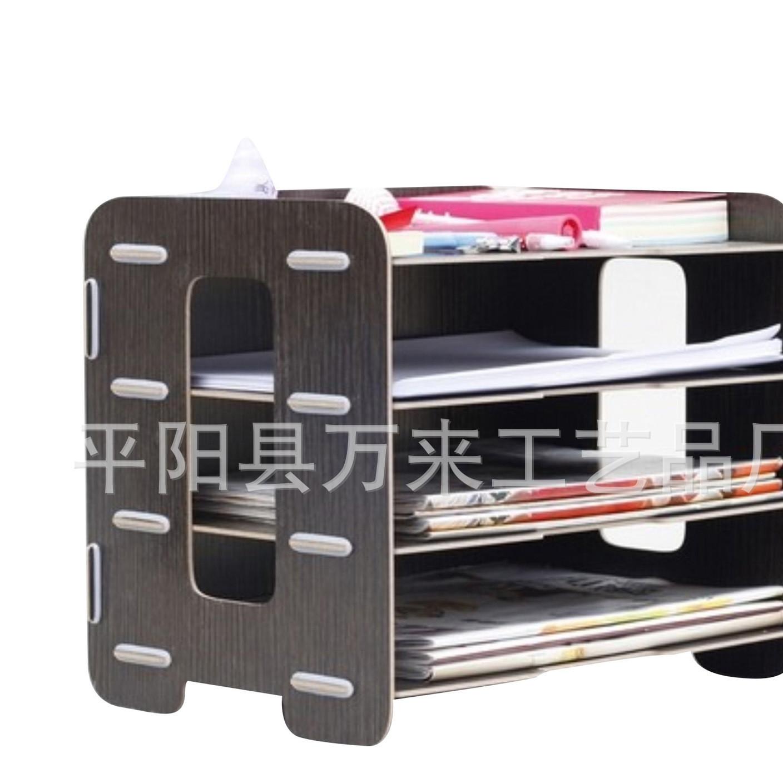 【新品推出】实木 桌面 办公 资料 餐桌收纳盒 客厅 化妆收纳盒