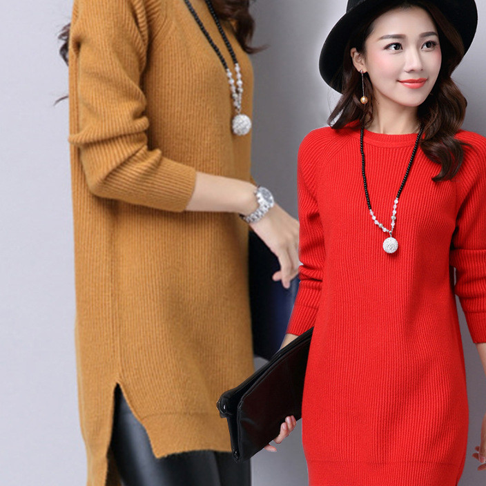 爆款2017春夏韩版加厚打底衫女长袖中长款针织衫前短后长开叉毛衣