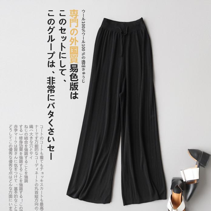 2017春季新款 高腰针织直筒裤 宽腿运动裤喇叭裤韩版长裤女 8-318