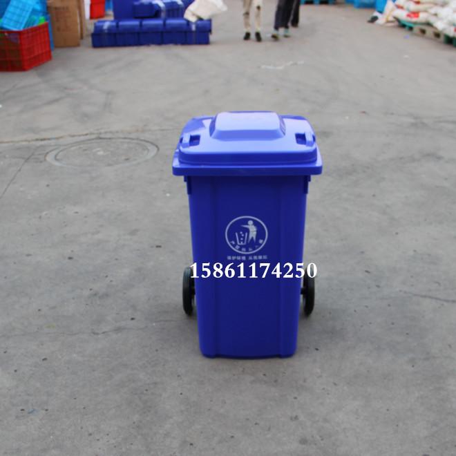 苏州南通连云港50升酒店用品垃圾桶 小垃圾桶 滚轮垃圾桶