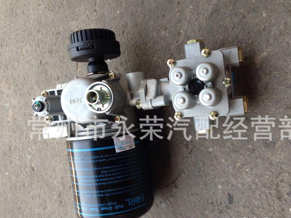 供应 浙江瑞立奥威干燥器总成 RL RL3511EA