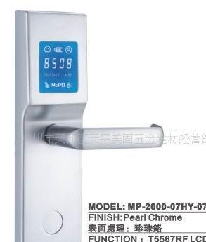 豪华酒店液晶屏感应卡电子锁智能门锁星级酒店门锁