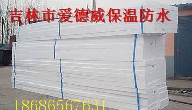 吉林市厂家直销苯板 苯板胶 保温钉 网格布