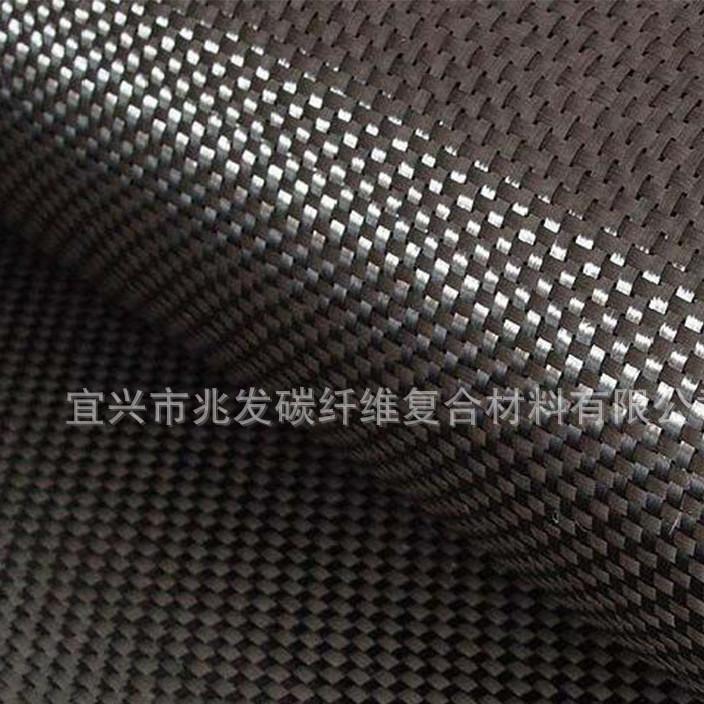 厂家供应 6k320克碳纤维布 方便剪裁 价格优惠