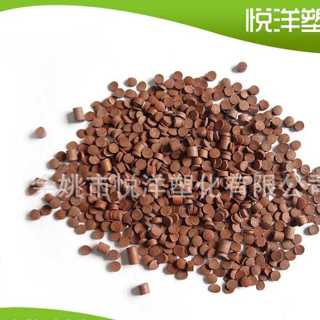 红磷母粒阻燃剂、用于通用塑料、PBT、尼龙等材料的阻燃时