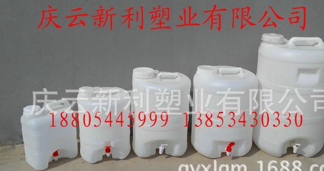 带水嘴水龙头塑料桶5L、10L、19L、25L、50L阀门开关塑料桶热卖