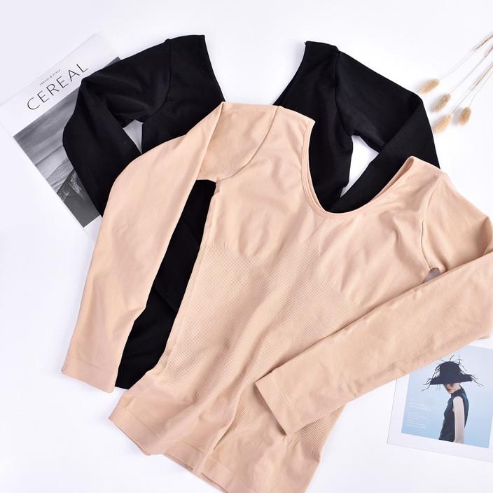 秋冬女士无缝保暖内衣 薄款长袖V领打底秋衣 塑身上衣打底衫