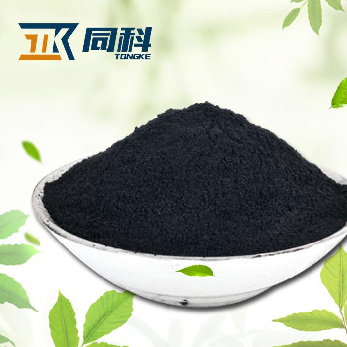 食用油活性炭/木质粉状活性炭/浙江福建广东江苏厂家直销活性炭