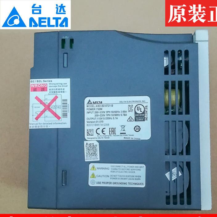 台达伺服ASD-B2-0721-B 0.75KW伺服电机 750W驱动 原装正品伺服