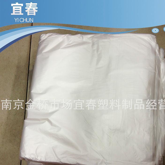 可开 加厚加大平口塑料袋 食品内袋塑料袋 休闲食品真空袋