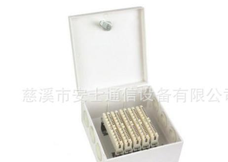 50对室内电话分线盒 卡接模块电话分线盒 分线箱 带模块条